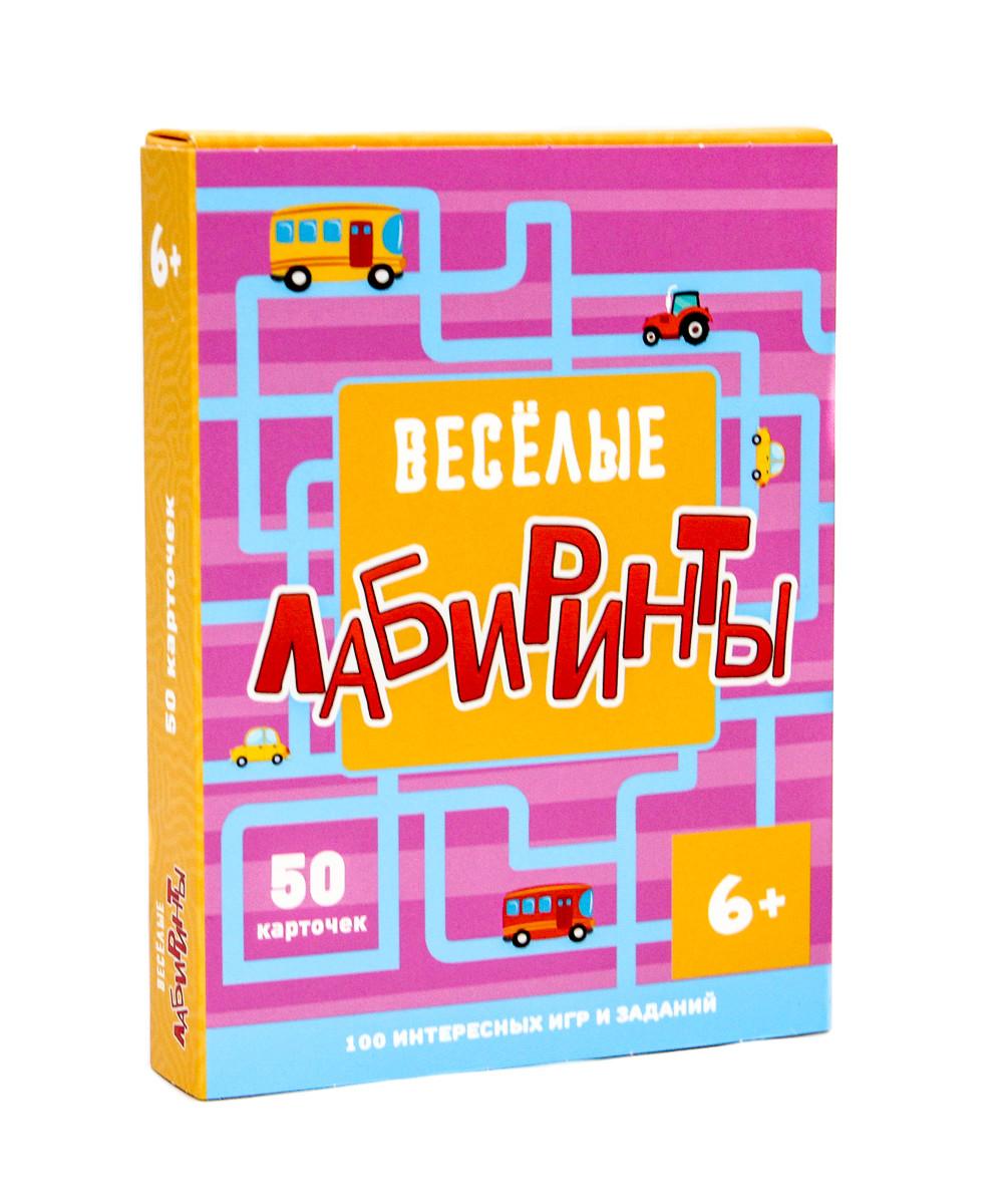 Игра Настольная Веселые лабиринты: 50 картчоек