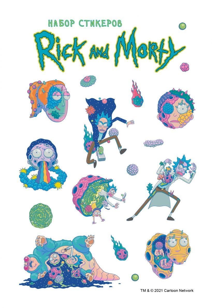Рик и Морти: Набор стикеров