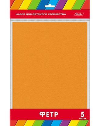 Фетр А4 5л Оранжевый