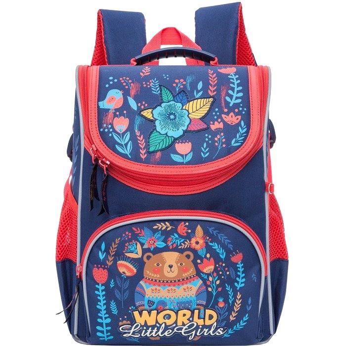 Ранец Grizzly World Little Girls темно-синий