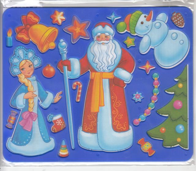 Трафарет НГ Новогодний праздник