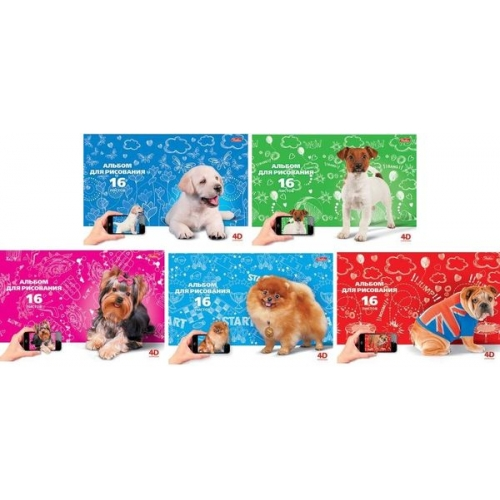 Альбом д/рис 16л Озорные собачки