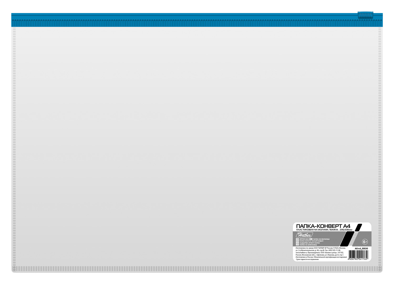 Папка на молнии А4 Zip прозрачная
