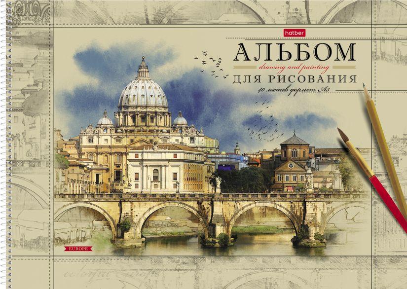 Альбом д/рис А3 40л спир Прогулки по Европе