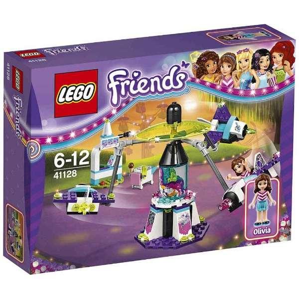 Конструктор Lego Friends Парк развлечений: Космическое путешествие
