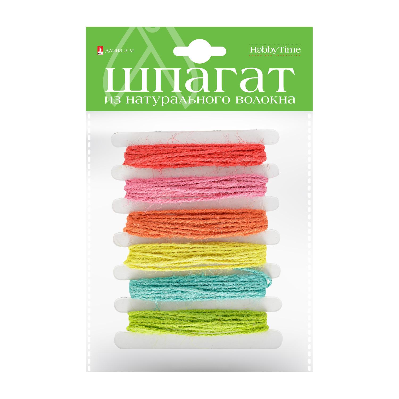 Творч Шпагат из натуральных волокон 2м* 6цв, декоративный цветной