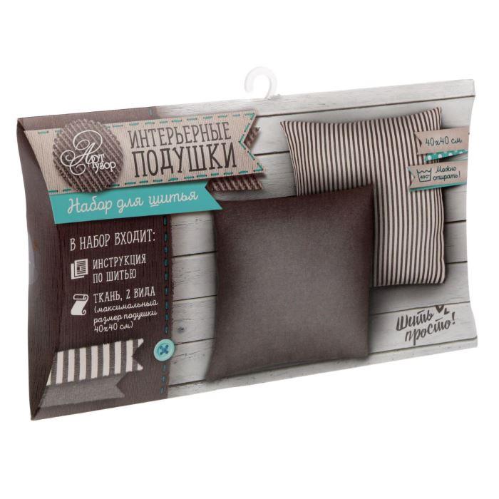 Творч Набор для шитья Интерьерная подушка Стильный дизайн (2шт) 26х15х3см