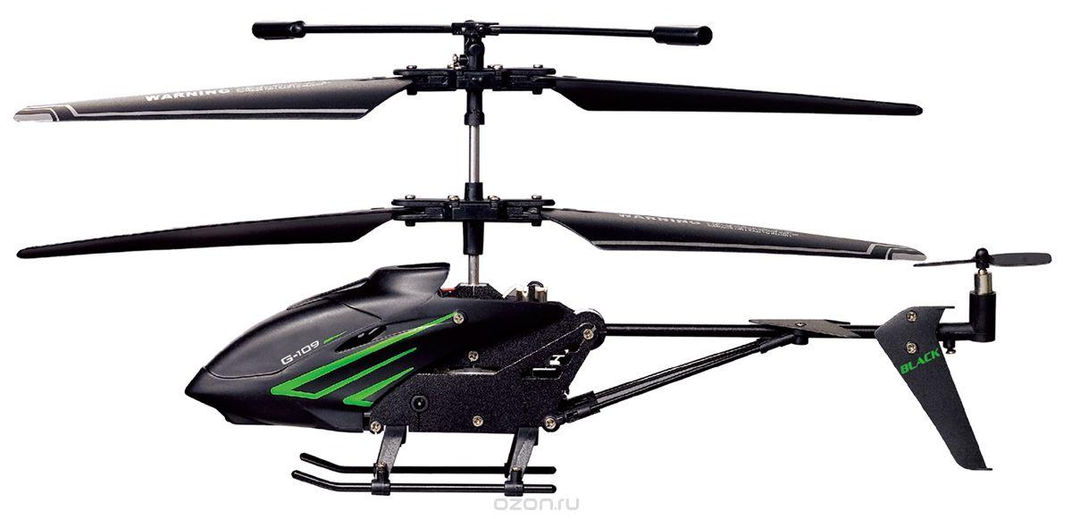 Вертолет с гироскопом Gyro-109 на ик-управлении 3 канала, 18,5см