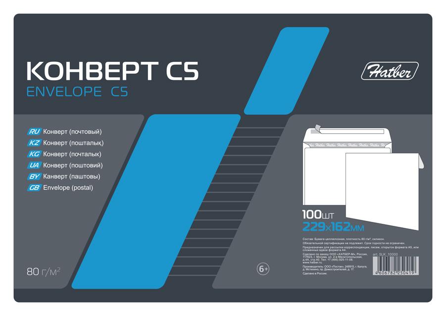 Конверт С5 162*229 белый силиконовая лента б/окна