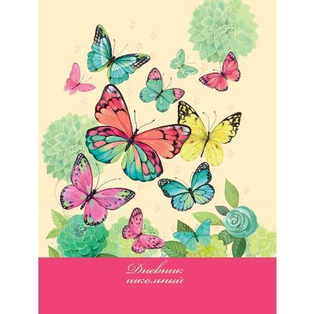Дневник ст кл Бабочки