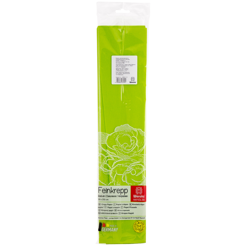 Бумага креповая 50*250см салатовая