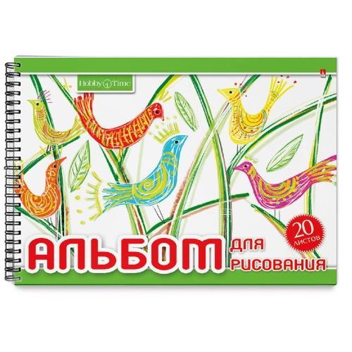 Альбом д/рис А5 20л спир Птицы 110гр/м2
