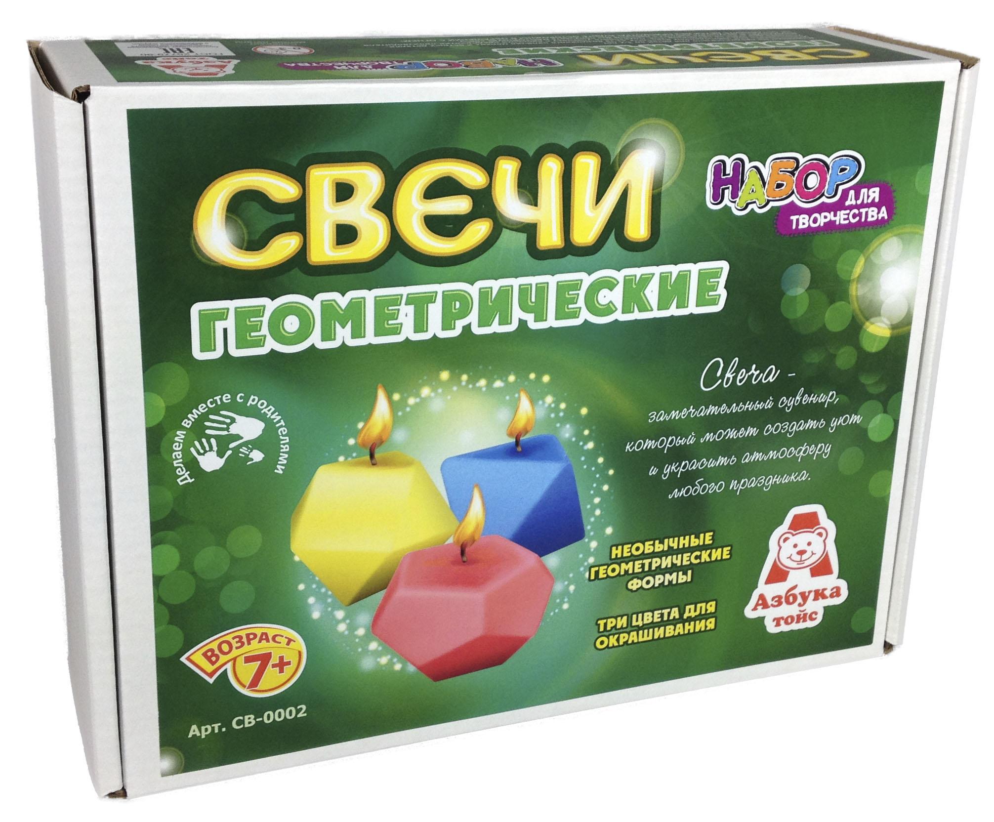 Свечи геометрические (зеленая коробка)