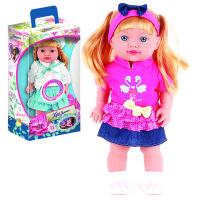 Кукла Татьяна озвуч. 36 см
