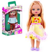 Кукла Ксения 36см, можно купать