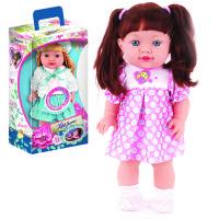 Кукла Вероника озвуч. 36 см