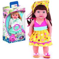 Кукла Елена озвуч. 36 см