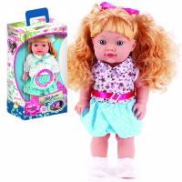 Кукла Карина озвуч. 36 см