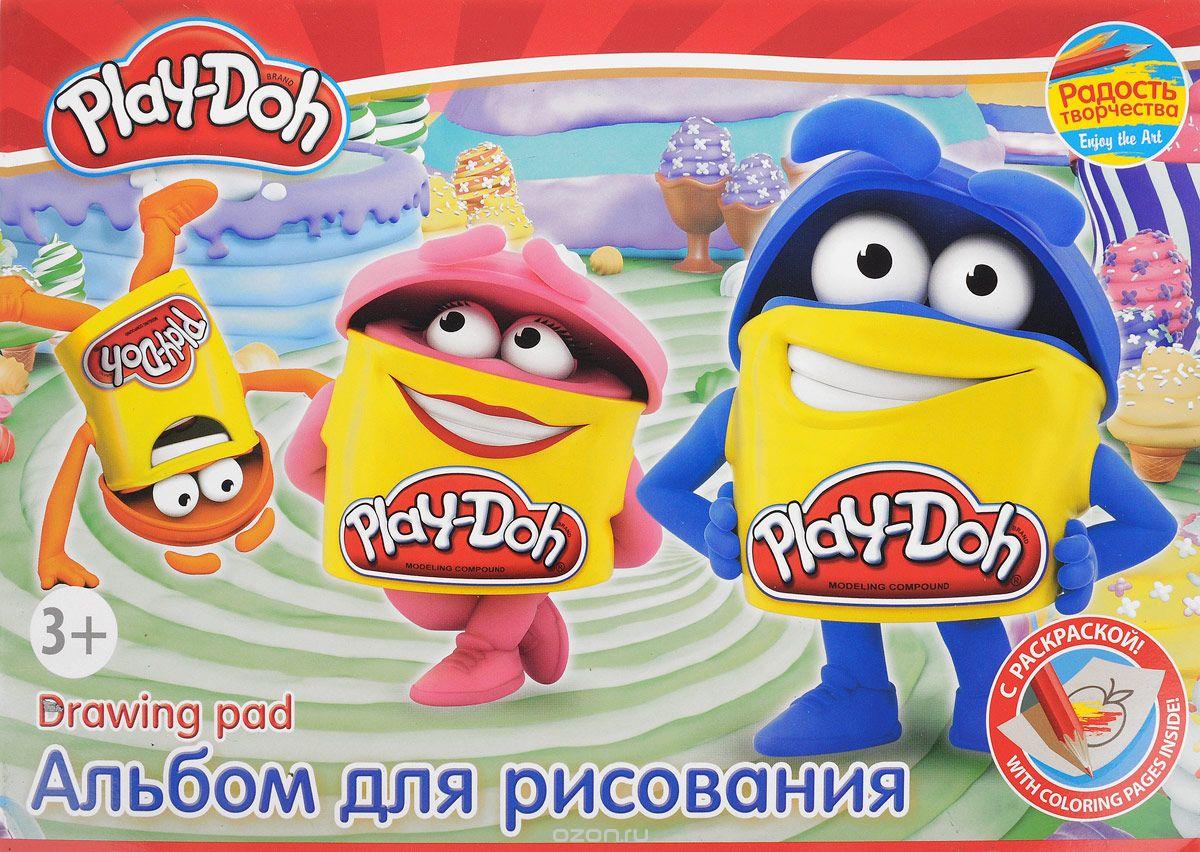 Альбом д/рис 20л Play Doh + раскраска внутри 110гр/м2 склейка
