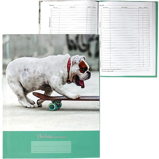 Дневник ст кл Спортивный пес