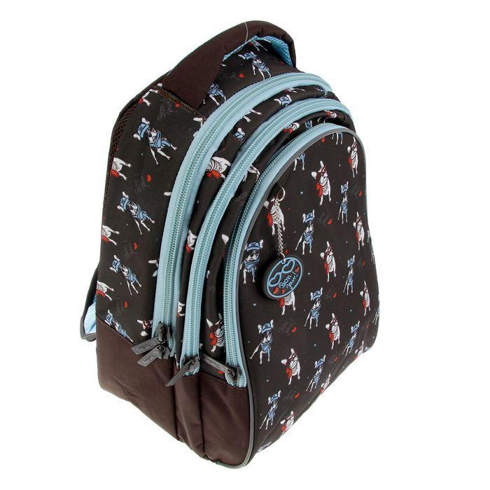 Рюкзак эргономич. Hatber Bonjour модные собачки темно-серый