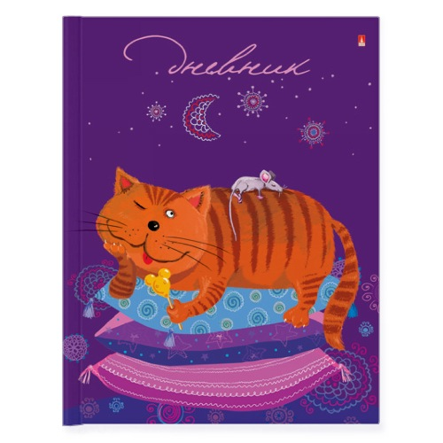 Дневник мл кл Веселый кот