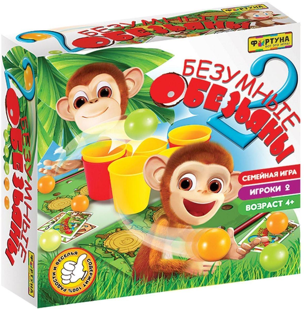 Настольная Две безумные обезьяны