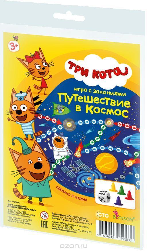 Настольная Путешествие в космос