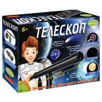 Набор для исследования Юный экспериментатор Телескоп