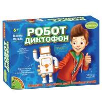 Набор для исследования Юный экспериментатор Робот диктофон