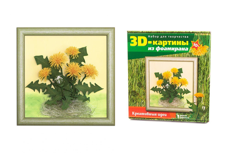 Творч Картины из фоамирана 3D 27*27 Одуванчики