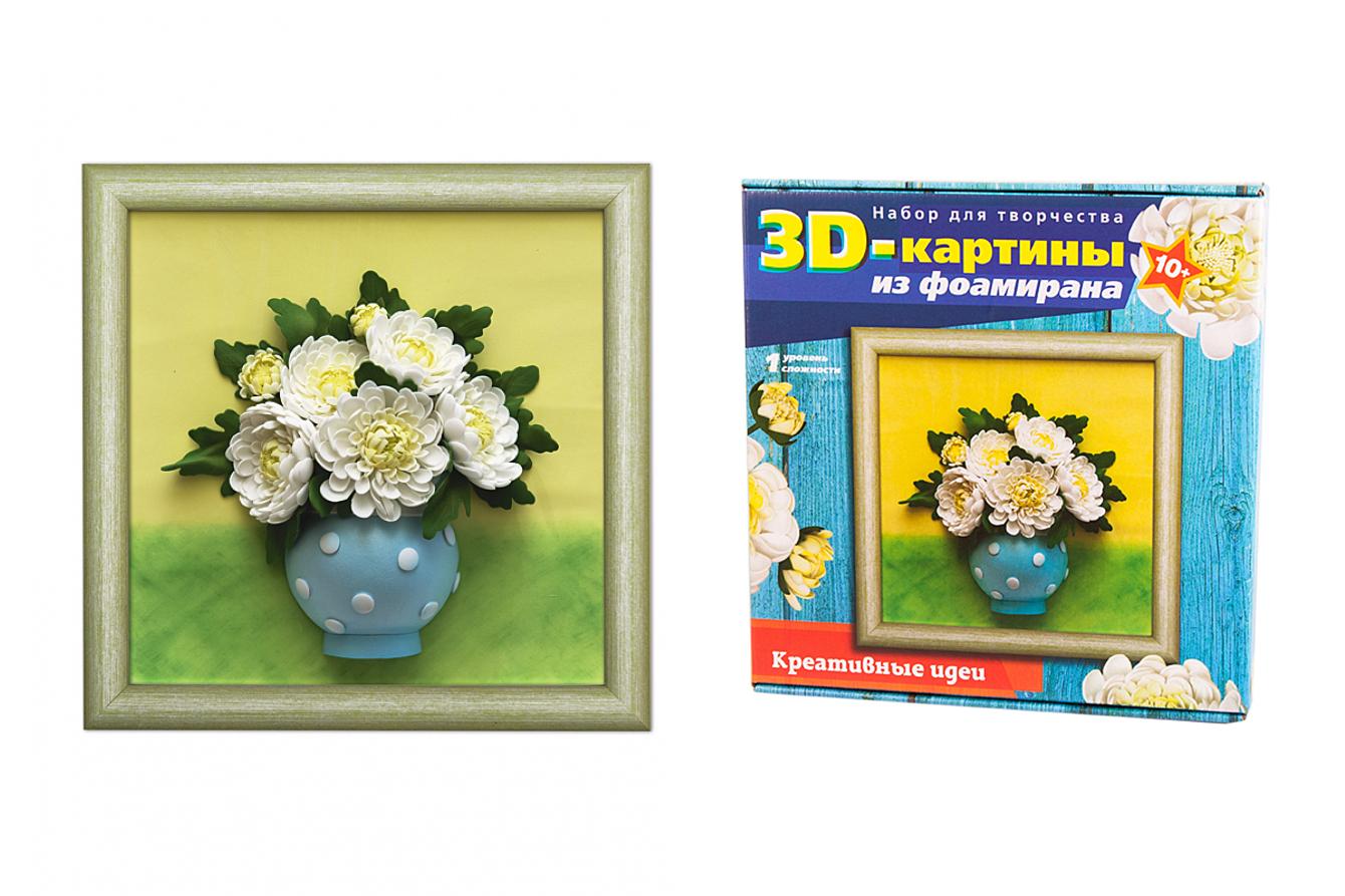 Творч Картины из фоамирана 3D 27*27 Хризантемы