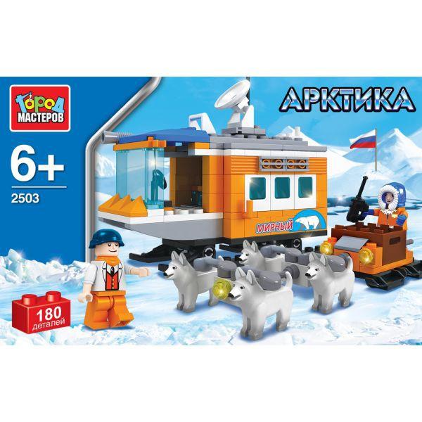 Конструктор Арктика: полярная станция, с фигуркам