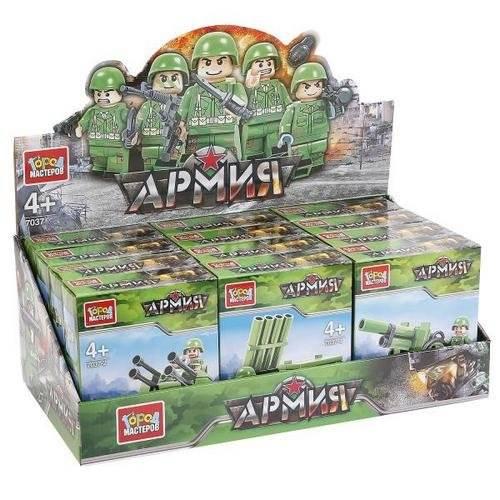 Конструктор Армия: мини набор 33-40дет. пласт.
