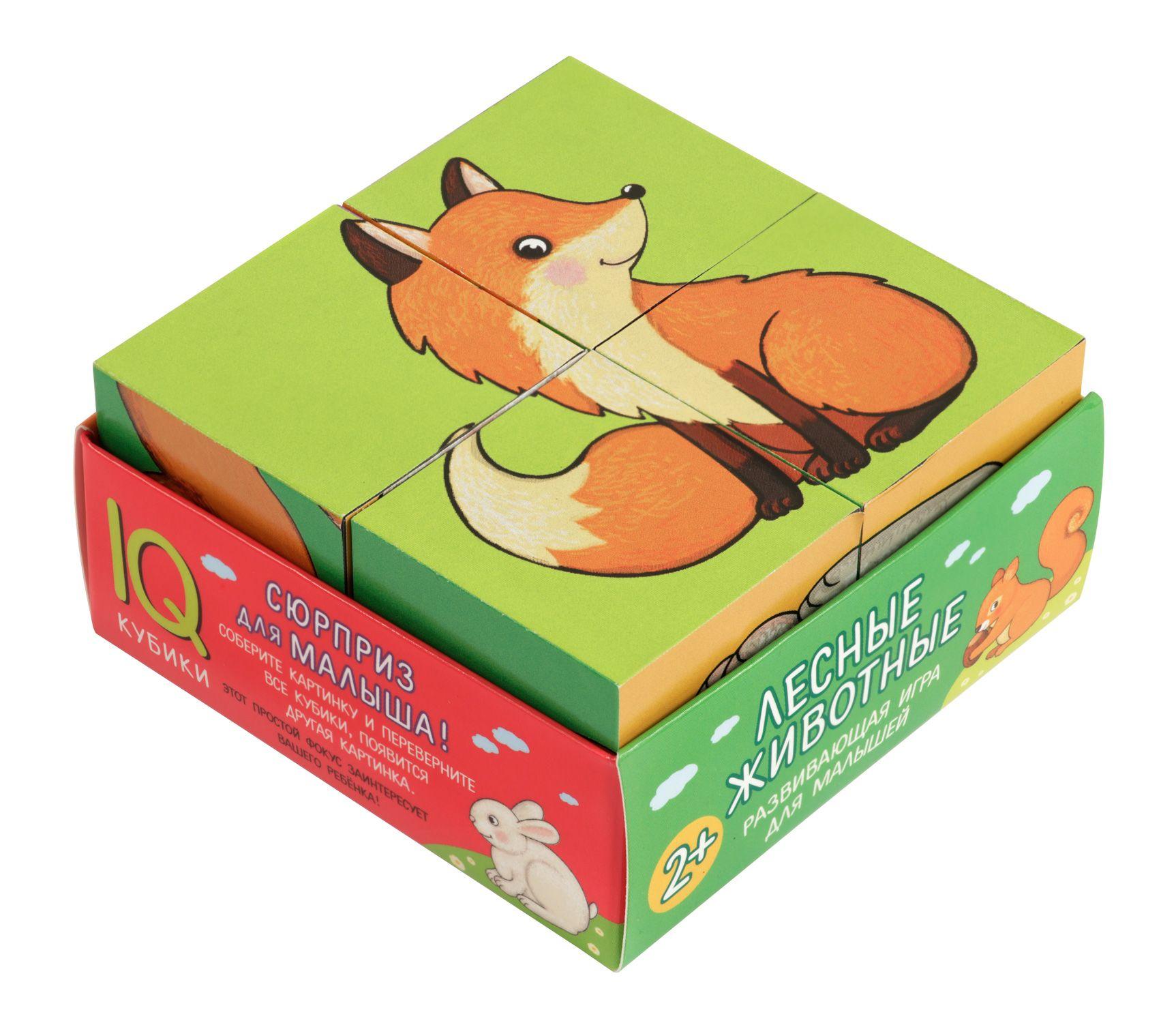 Умные кубики в поддончике 4шт. Лесные животные