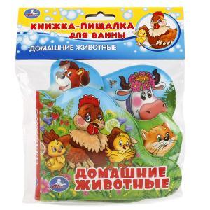 Домашние животные: Книжка-пищалка для ванны