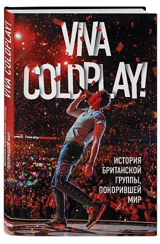 Viva Coldplay! История британской группы, покорившей мир