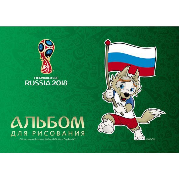 Альбом д/рис 12л ЧМ ПО ФУТБОЛУ 2018-Талисман-