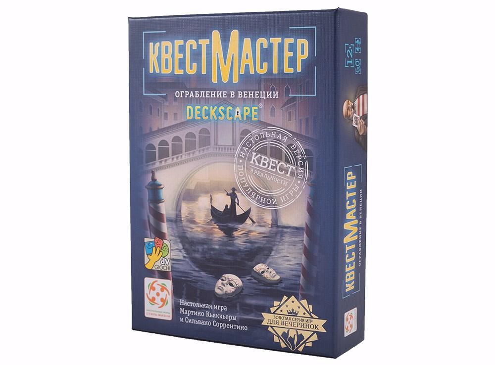 Настольная КвестМастер3. Ограбление в Венеции
