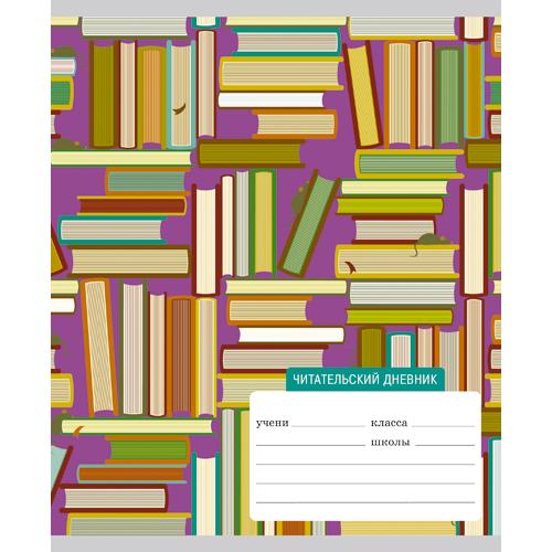 Дневник читательский 24л лин Книжный шкаф (графика)