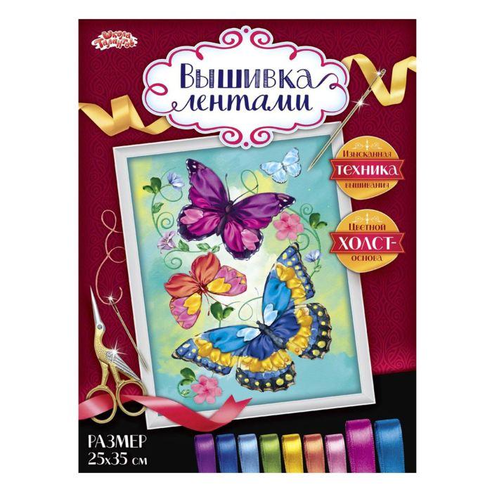 Творч Вышивка лентами Бабочки 25*35 см