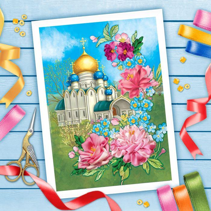 Творч Вышивка лентами и бисером Храм 25*35см