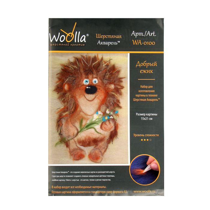 "Картина из шерсти ""Woolla"" Добрый ежик"