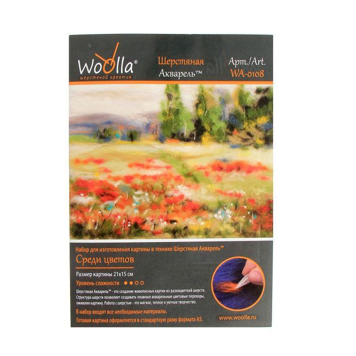 """Картина из шерсти """"Woolla"""" Среди цветов"""