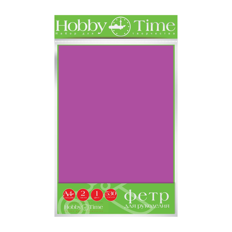 Фетр лист 19,5*28,8см 4мм Фиолетовый 530гр 2листа