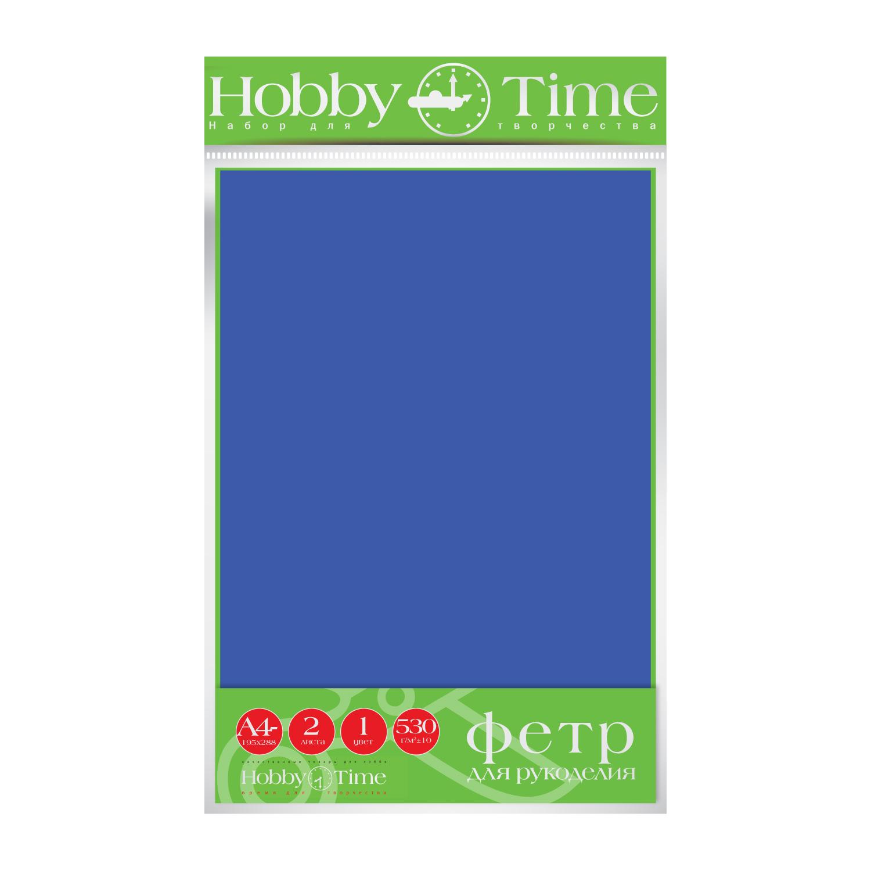 Фетр лист 19,5*28,8см 4мм Синий 530гр 2листа