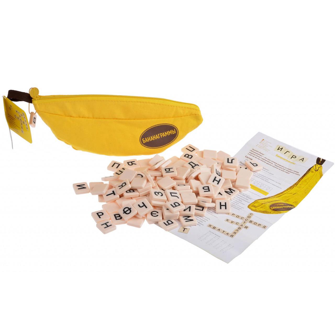 Настольная Бананаграммы