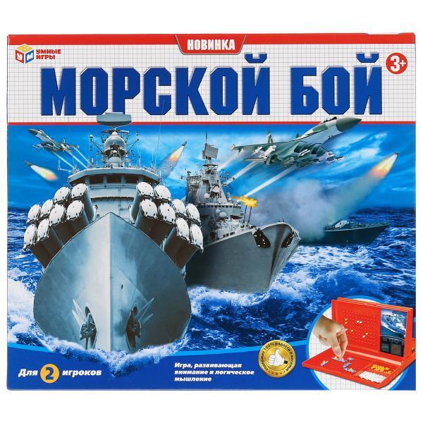 Игра Настольная Морской бой