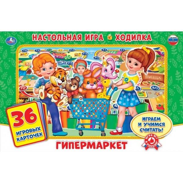 Игра Настольная Ходилка Гипермаркет с карточками 36 карт