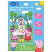Творч Аппликация Праздник в саду Peppa pig